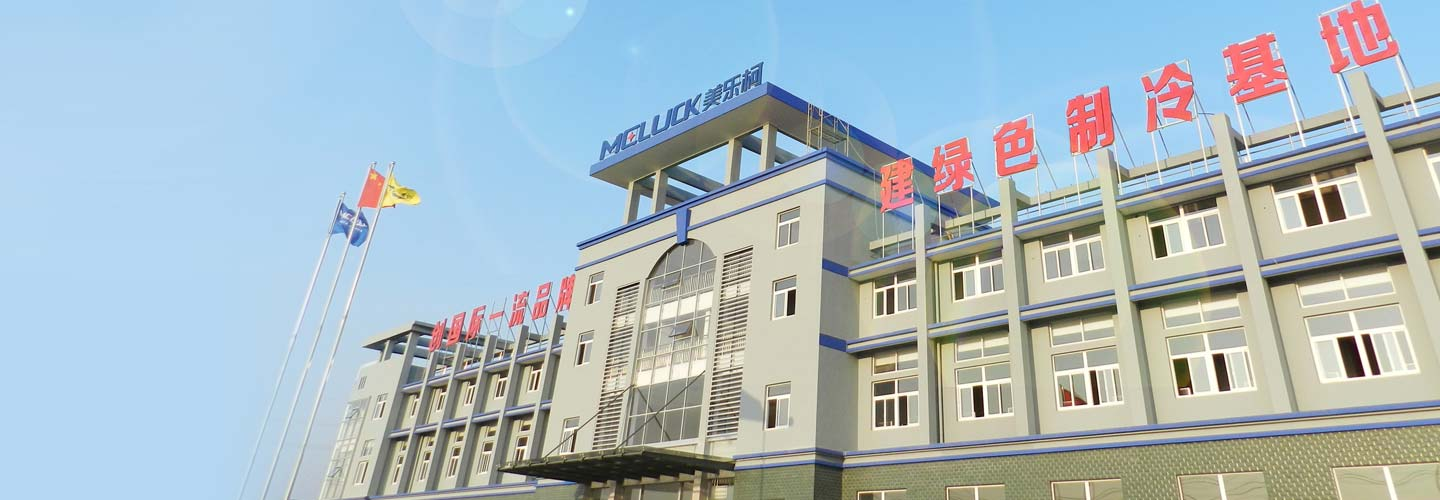 Anhui Meluck Air-condition Equipment Co.,Ltd.